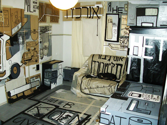 Valery Chtak, sans titre, installation, matériaux divers, 2007