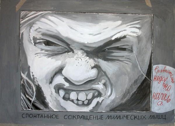 Nikolay Oleynikov, No Fuckin' Funny, 2008 : « ça a commencé il y a relativement peu de temps » / CONTRACTION SPONTANÉE DES MUSCLES DU VISAGE