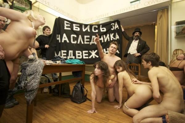 Voina group, Fuck for the heir Puppy Bear!, 2008 : « Foutre en faveur de l'héritier Petit Ours »