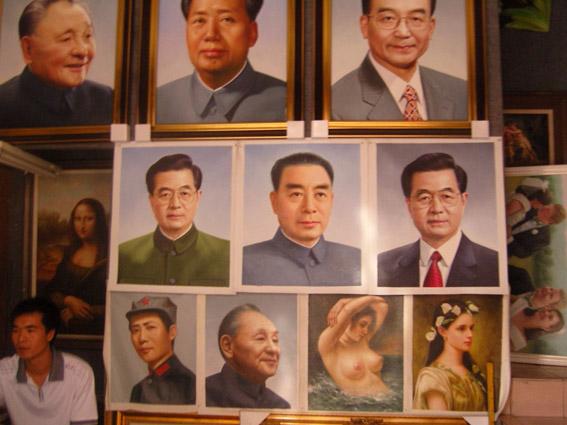 Gallery of copies, Dafen