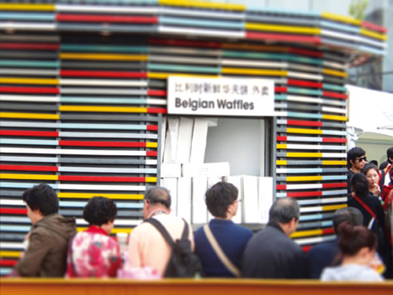 Shangai Expo 2010 Des gaufres belges. © Photo : Nicolas Garait.