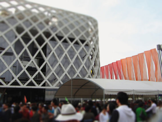 Shangai Expo 2010 Le Pavillon français (architecte Jacques Ferrier). © Photo : Nicolas Garait.