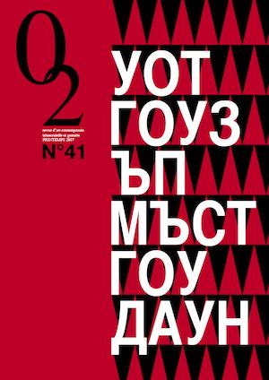 http://www.zerodeux.fr/wp-content/uploads/2012/02/0241.pdf