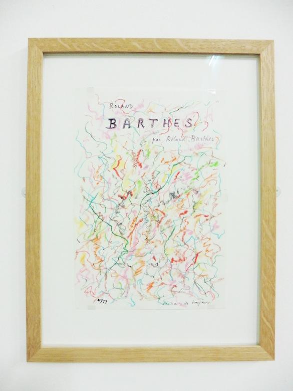 Roland Barthes, projet de couverture,Roland Barthes par Roland Barthes, 1974. BnF. Photo: Frac Aquitaine.