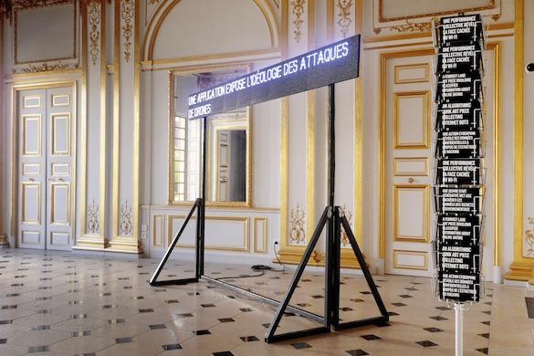 Nicolas Maigret, Predictive Art Bot, vue de l'exposition au Pavillon Vendôme, Clichy, 2015.